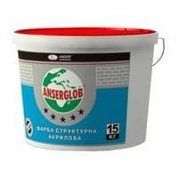 Краска акриловая интерьерная стойкая к мытью ANSERGLOB, 7,5 кг