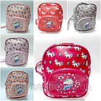 Рюкзак для девочки Единорог, фото 2