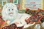 Книга Снежный лев, фото 3