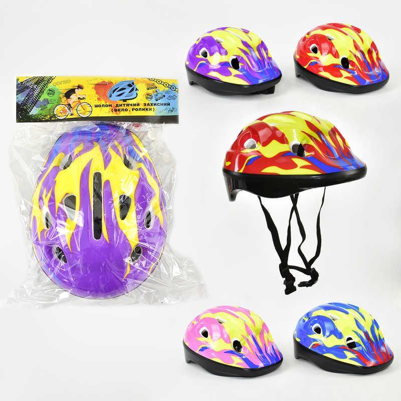 Шлем F 22251 (50) 5 цветов, ВЫДАЕМ МИКС