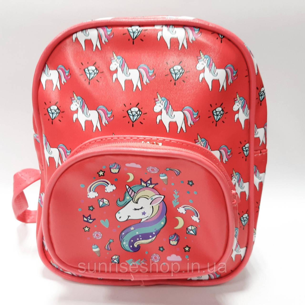Рюкзак для девочки Единорог