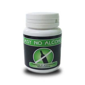 Порошок від алкогольної залежності Easy No Alcohol (Ізі але алкоголь)