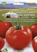 Семена Томат детерминантный Монгольский Карлик  20 семян  Уральский Дачник