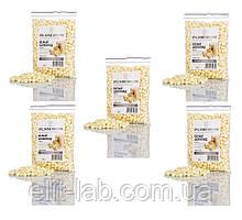 Горячий пленочный воск в гранулах 500 гр - 5 пакетов по 100 гр на выбор .Белый шоколад