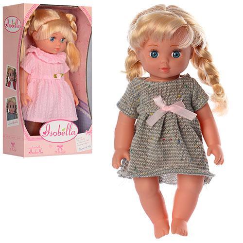 Кукла детская в платье 26,5 см в коробке