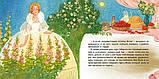Книга Двенадцать пассажиров, фото 3