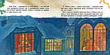 Книга Двенадцать пассажиров, фото 7