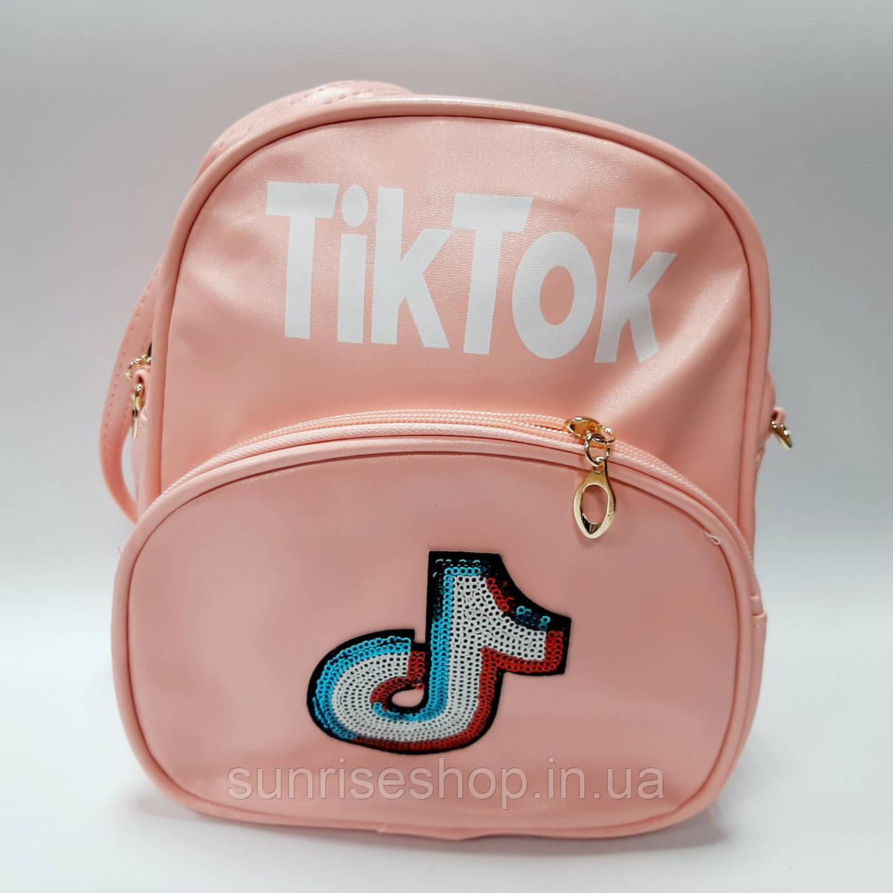 Рюкзак для девочки Тik Tok