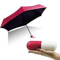 Компактный зонт-капсула Capsule Umbrella бордовый 149507
