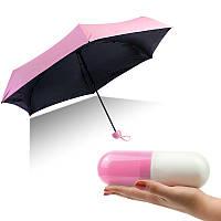 Компактный зонт-капсула Capsule Umbrella розовый 149506