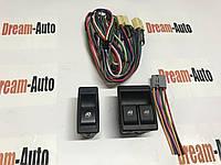 Комплект электромонтажный под 3 кнопки стеклоподъемников
