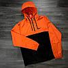 Комплект Анорак + Штаны President Nike Реплика L Оранжево-черный (1586873794/2), фото 2