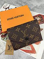 Женский кошелек в стиле Louis Vuitton (Луи Витон) ТОП ПРОДАЖ