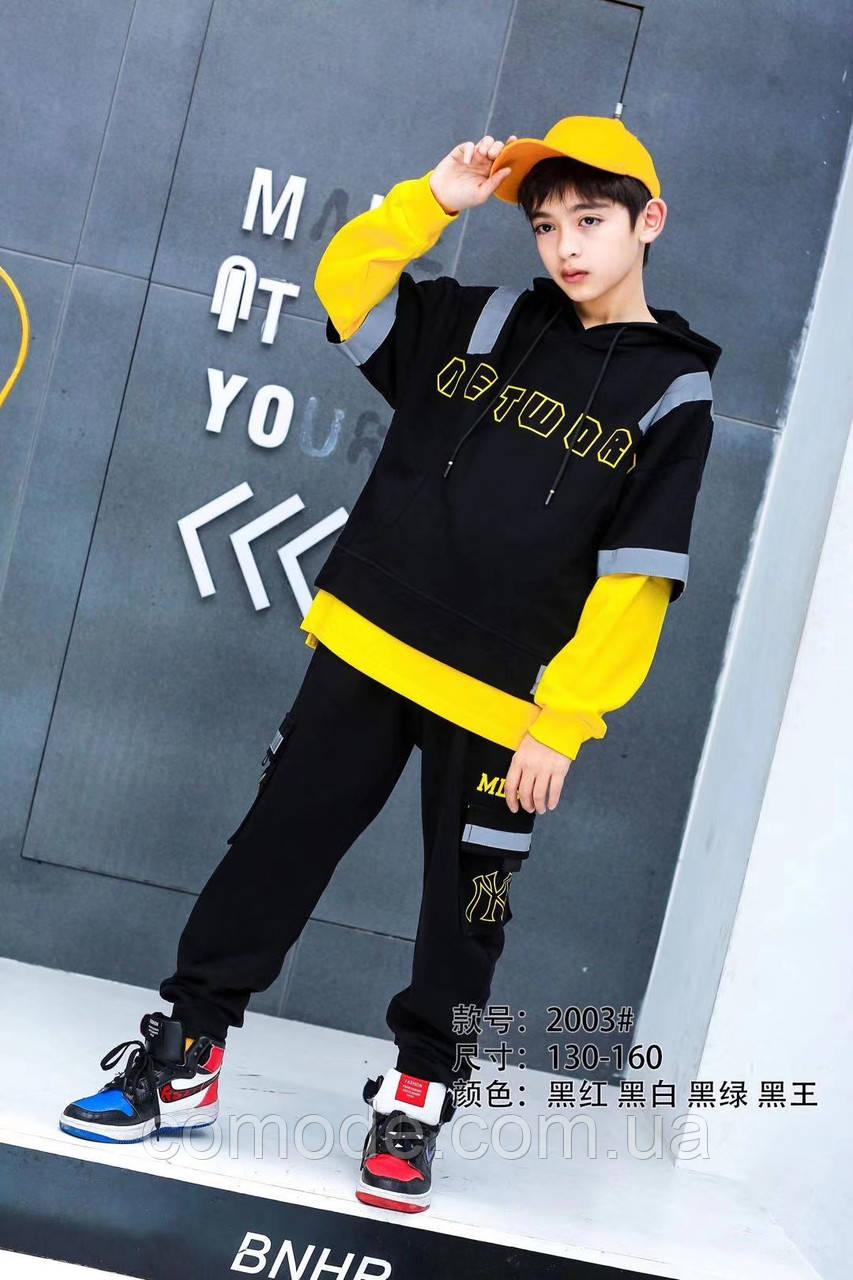 Костюм на мальчика со светоотражателем и желтой обманкой
