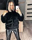 Шуба экомех з капюшоном великого розміру чорний Осінь - Зима Україна 48-54, 856762-3, фото 2