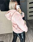 Шуба 856762-2 розовый Осень- Зима Украина 48-50, фото 2