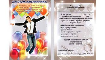 """Медаль """"Україна"""" З днем народження, фото 2"""
