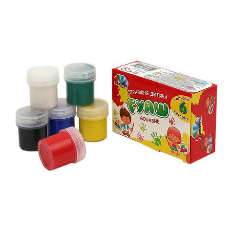 Набор гуашевых красок ''Увличение'', 6 цв., 20мл, Гамма, фото 2