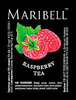 """Чай """"Мaribell"""" Малиновый 50 гр, фото 1"""