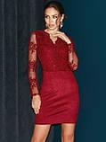 Вечернее платье-футляр с кружевным верхом и длинным рукавом, фото 4