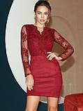 Вечернее платье-футляр с кружевным верхом и длинным рукавом, фото 3