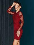 Вечернее платье-футляр с кружевным верхом и длинным рукавом, фото 5
