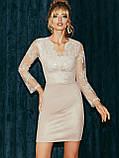 Вечернее платье-футляр с кружевным верхом и длинным рукавом, фото 8