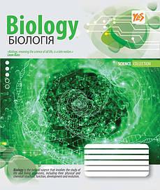 Предметна зошит біологія 48 л YES А5 Infinity (761258)