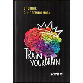 Словник для запису іноземних слів Kite Brain 60 л (К19-407-2)