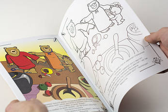 """Книга-раскраска """"Маша и три медведя"""", фото 2"""