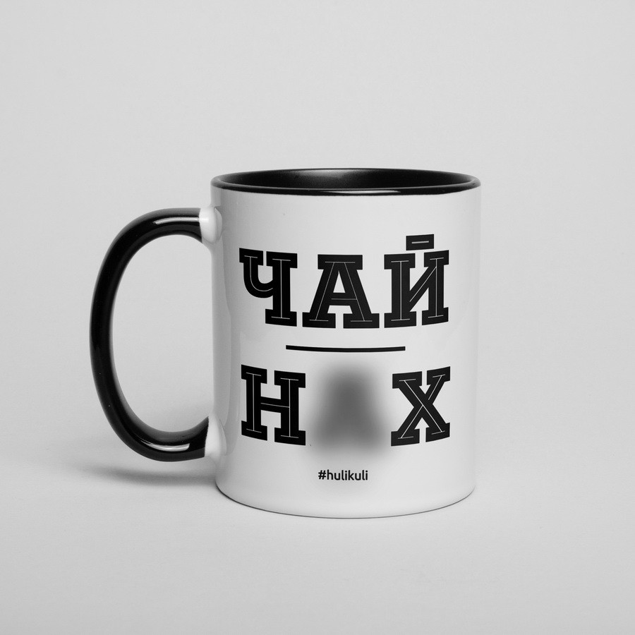"""Кружка """"Чай Нах"""""""