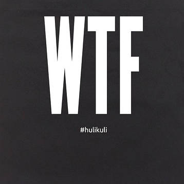 "Экосумка ""WTF"", фото 2"