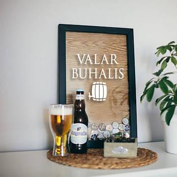 """Рамка для пивных крышек GoT """"Valar buhalis"""", фото 2"""