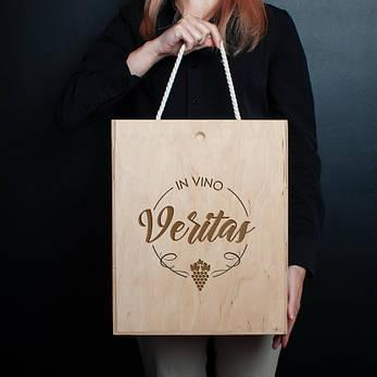 """Коробка для вина на три бутылки """"In vino veritas"""", фото 2"""