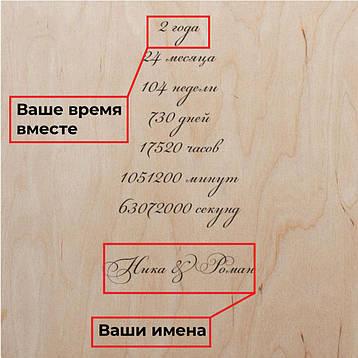 """Набор для вина """"Time together"""" персонализированный, фото 2"""