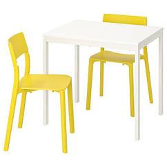 IKEA VANGSTA ВАНГСТА / JANINGE ЯНІНГЕ (592.212.12) Стіл+2 стільці - білий/жовтий