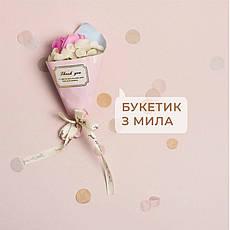 """Набор """"Beauty"""" pink, фото 3"""