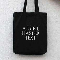 """Экосумка GoT """"A girl has no"""" персонализированная, фото 3"""