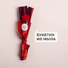 """Набор """"Beauty"""" red, фото 2"""