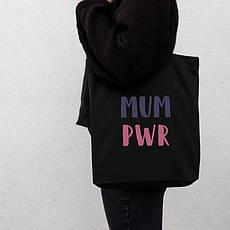"Экосумка ""МUM PWR"", фото 3"