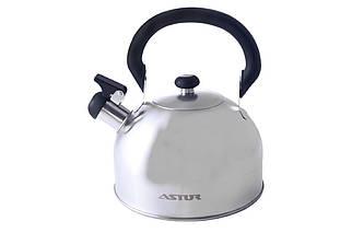 Чайник нержавеющий Astor - 2,5 л GK2027 (GK2027), (Оригинал)