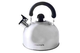 Чайник нержавеющий Astor - 2,5 л GK2026 (GK2026), (Оригинал)