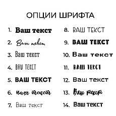 """Досточка из сланца """"Конструктор"""" S персонализированная, фото 3"""