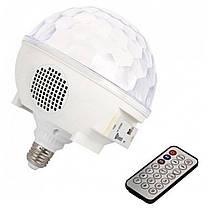 Cветодиодный музыкальный диско шар Bluetooth Большой | Доско сфера | Диско лампа Musik Ball E27, фото 2