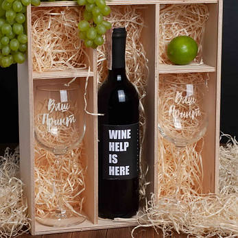 """Набор для вина """"Конструктор"""" в ящике персонализированный, фото 2"""