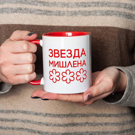 """Кружка """"Звезда Мишлен"""", фото 2"""