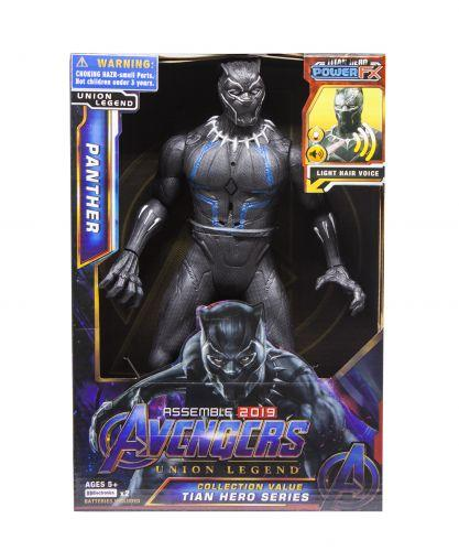 Фигурка Мстители: Черная пантера LK4001