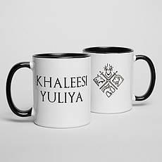 """Кружка GoT """"Khaleesi"""" именная, фото 2"""