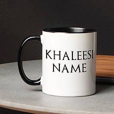"""Кружка GoT """"Khaleesi"""" именная, фото 3"""