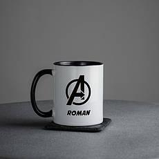 "Кружка MARVEL ""Avenger"" персонализированная, фото 2"